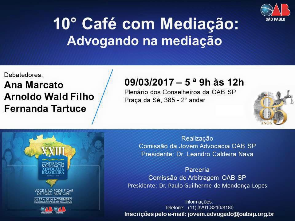 Convite março 2017